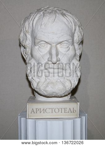 Statue of Aristotle - Greek philosopher. The student of Plato. Tutor of Alexander the Great