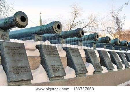 View of the Moscow Kremlin a popular touristic landmark. UNESCO World Heritage Site. Old cannons.