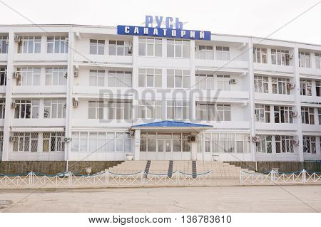 """Anapa, Russia - March 9, 2016: The Appearance Of """"rus"""" Sanatorium In The Resort Town Of An"""