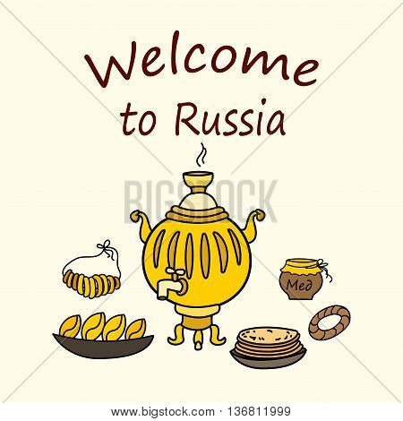 Welcome to Russia. Samovar and Russian traditional food