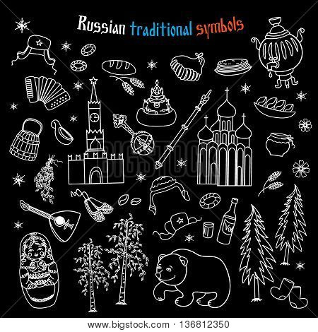 Russian symbols travel Russia Russian traditions. Set of flat style design icons on black background. Vector illustration.