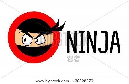 Traditional National Japan Ninja logo icon illustration