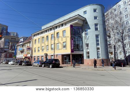 Nizhny Novgorod Russia. - April 07.2016. Renaissance Insurance Company on the street Maxim Gorky