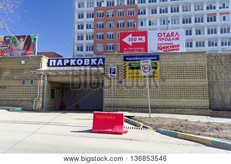 Nizhny Novgorod Russia. - April 07.2016. Entry to the paid underground parking