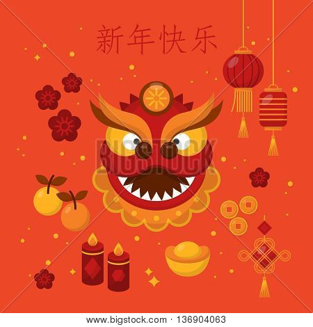 Chinese New Year template with flat icons and elements for design. Text in chinese translation: