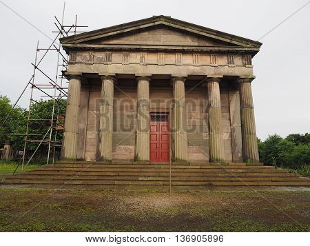 The Oratory In Liverpool