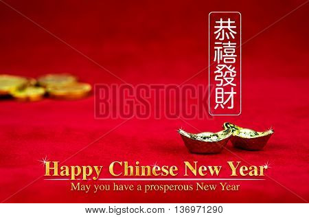 Happy Chinese New Year In Golden Texture With Red Felt Fabric Bag Or Ang Pow With Word