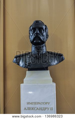 VELIKY NOVGOROD RUSSIA-JULY 1 2016. Monument to Russian emperor Alexander II in the interior of the Art Museum of Veliky Novgorod