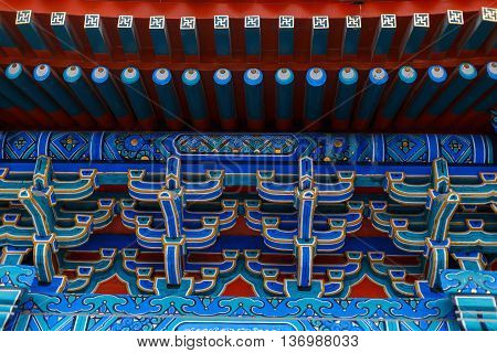 Chinese roof. Stylish national ornament.  bright abstract patterns