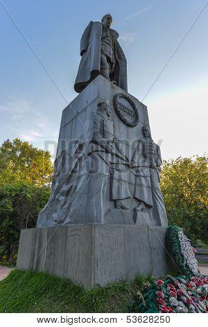 Monument To Admiral Kolchak, Irkutsk, Russia