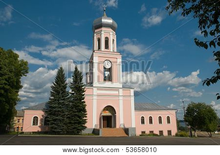 Cathedral Of The Holy Trinity (trinity) Of The Eighteenth Century. Valdai, Russia