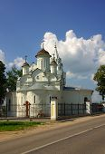 St John The Baptist Church In Kolomna