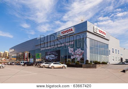 Samara, Russia - April 19, 2014: Building Of Official Dealer Toyota. Toyota Motor Corporation  Is A