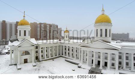 RUSSIA, SAMARA - JAN 8, 2014: Aerial view to Cathedral Apostles Cyril and Methodius in winter.