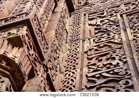 Detail Of Qutub Minar Complex In Delhi.qutb -  The Tallest Minar In India,ancient Islamic Monument