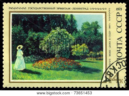 Vintage  Postage Stamp. Lady In Garden, By Claude Monet.