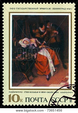 Vintage  Postage Stamp. Sick Woman And Phisician, By Jan Steen.