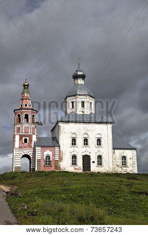 Church of Elijah Prophet at Ivanova grief in bend of Kamenka River. Suzdal, Golden Ring of Russia.