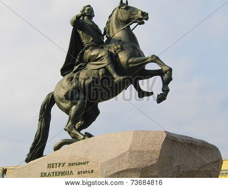 The Bronze Horseman monument of Peter the Great in Saint Petersburg