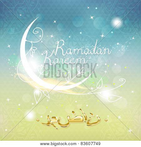 Creative greeting card design for holy month of community festival Ramadan Kareem.