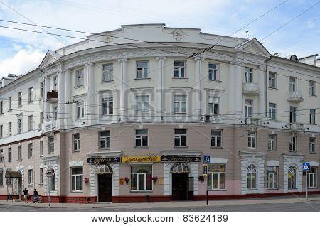 Coffee Shop And Restaurant Rumyantsevsky On Sovetskaya 38, Gomel