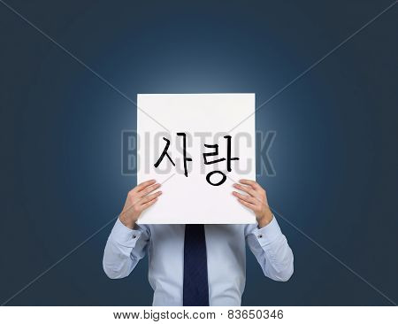 Korean Hieroglyphic Love