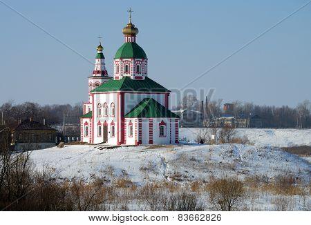 Elias Church On The Kamenka River, Suzdal