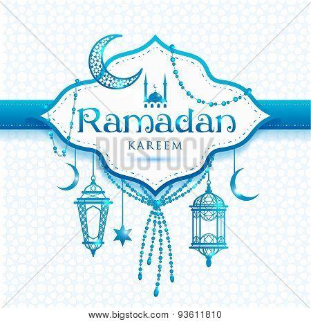 Ramadan Kareem Frame Vector Illustration..