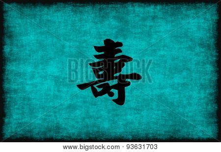Chinese Character Painting for Longevity in Blue as Concept