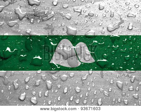 flag of Kurgan Oblast with rain drops