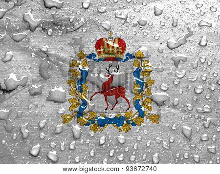 flag of Nizhny Novgorod Oblast with rain drops