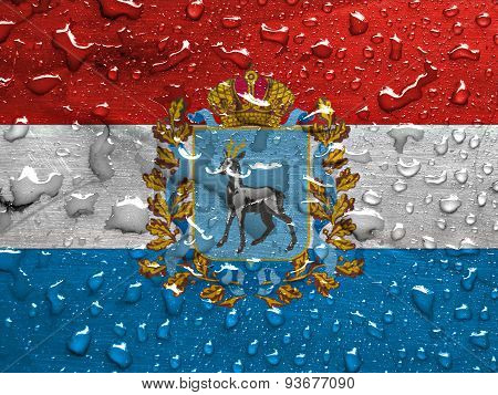 flag of Samara Oblast with rain drops
