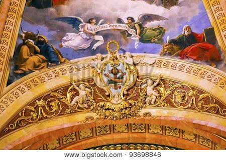 Dome Fresco San Francisco El Grande Royal Basilica Madrid Spain