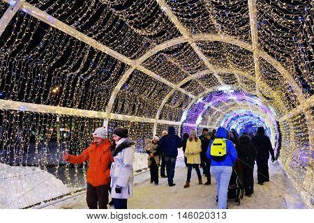 Moscow Winter Street Scene, Russia