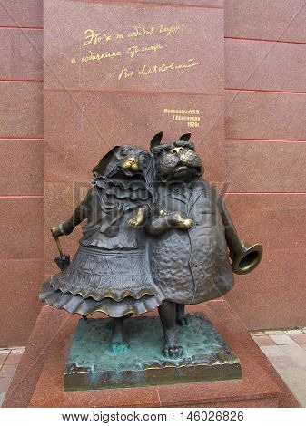Krasnodar, Russia - July 06, 2014: Monument to love dogs in Krasnodar at the intersection of Peace Street and Red