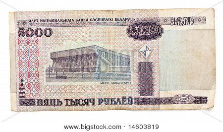 Banknote Of Belarus