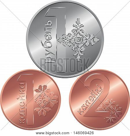 vector set of reverse new Belarusian Money BYN one ruble, one and two copecks gold and silver coin with Value and ornament symbolizing the pursuit of happiness and freedom