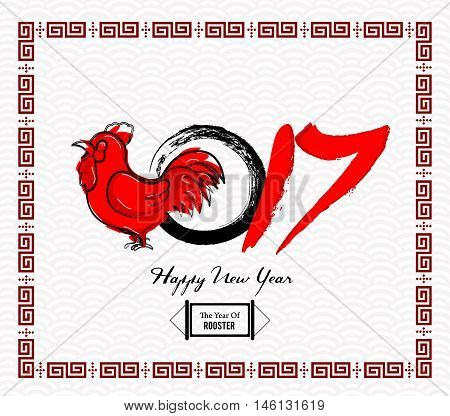 Chinese New Year 2017. Rooster in traditional chinese background