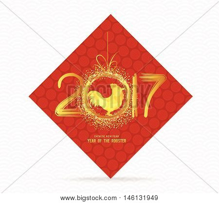Chinese New Year 2017 rooster greeting card background