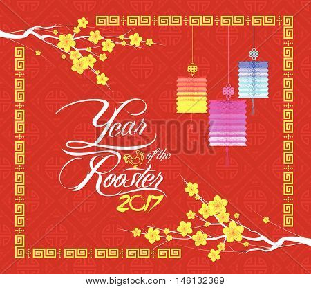 Chinese new year 2017. Year of  the Rooster Background