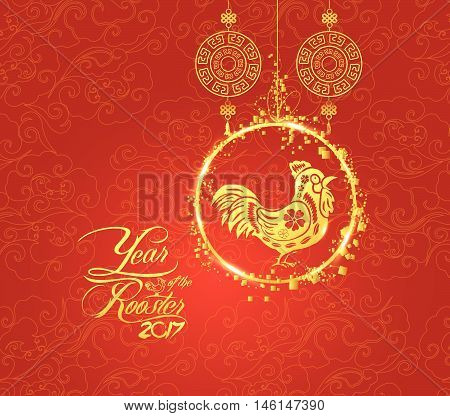 Oriental Chinese New Year lantern pattern background