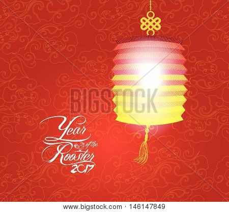 Oriental Chinese New Year. Lantern Element Design