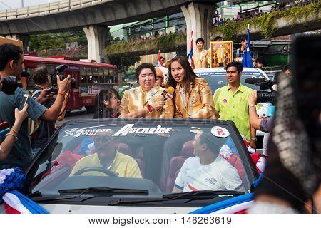 Olympic Badminton Superstar, Ratchanok