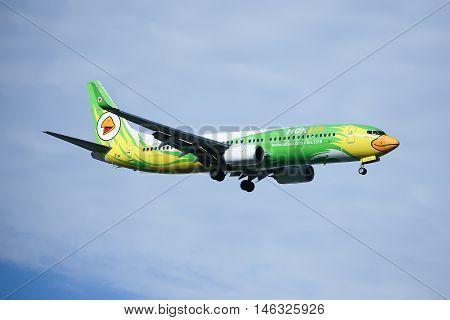 Hs-dbr Boeing 737-800 Of Nokair.