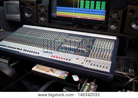 Modern studio of sound