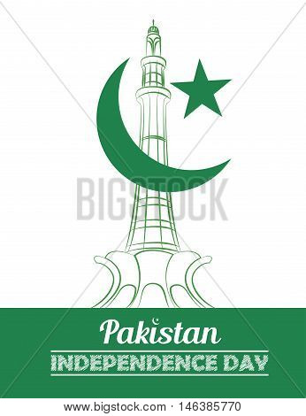 Pakistan independence day vector poster design with minare Pakistan