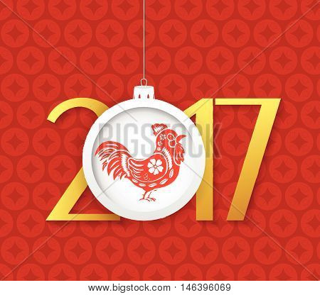 Happy new year 2017 ball. Oriental Chinese Background
