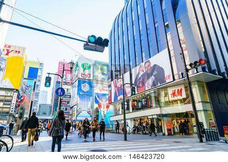Osaka, Japan - November 30, 2015: Dotonbori entertainment district. Dotonbori is one of the principal tourist destinations in Osaka Japan.