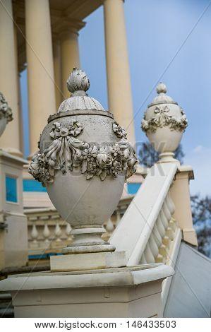 Katalnaya Gorka, Roller Coaster Pavilion A Monument Of Architecture  In Oranienbaum, Lomonosov, St.