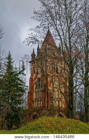 Chapelle. Autumn.russia,the Town Of Pushkin, Tsarskoe Selo. Alexander Park.